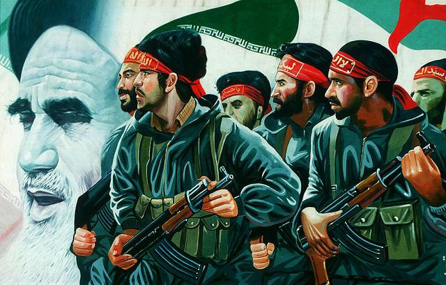 Iran-Mural-1995.jpg