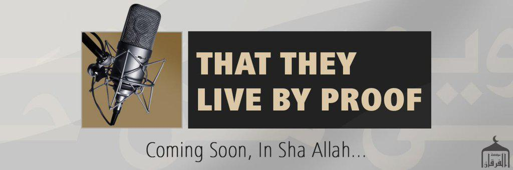 Islamic State's Abu Muhammad al-Adnani al-Shami Speech – May 21st, 2016